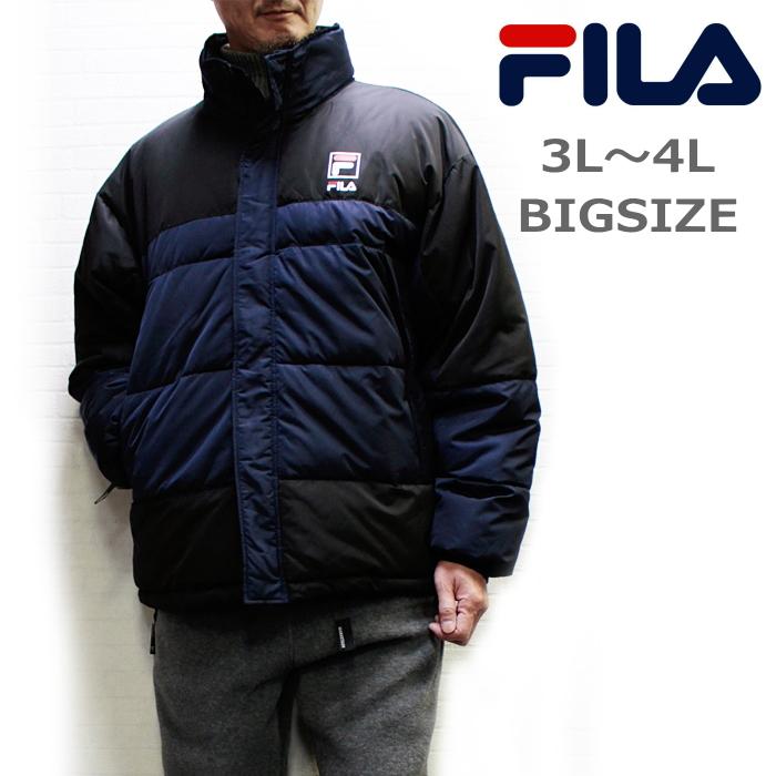 セール!FILA/フィラ 中綿入りメンズジャケット ビッグサイズ(3L,4L)