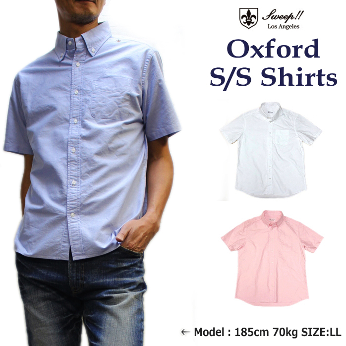 Sweep(スウィープ) オックスフォードボタンダウン半袖シャツ定番のメンズシャツ