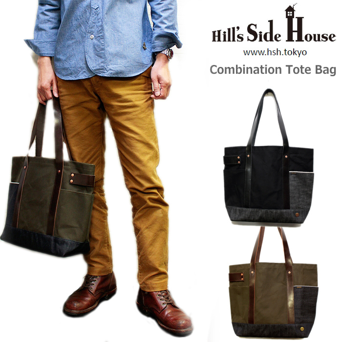 Hill's Side House 帆布&デニムトートバッグ (Paraffin Canvas & Denim & Leather Combination Tote Bag)
