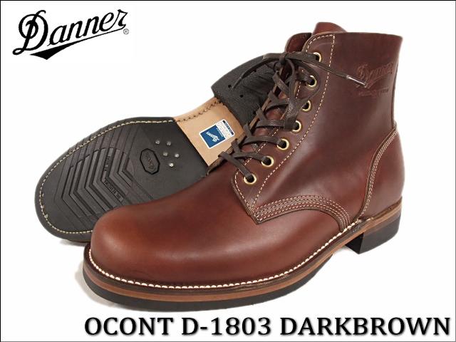 OCONT D-1803 Danner work boots