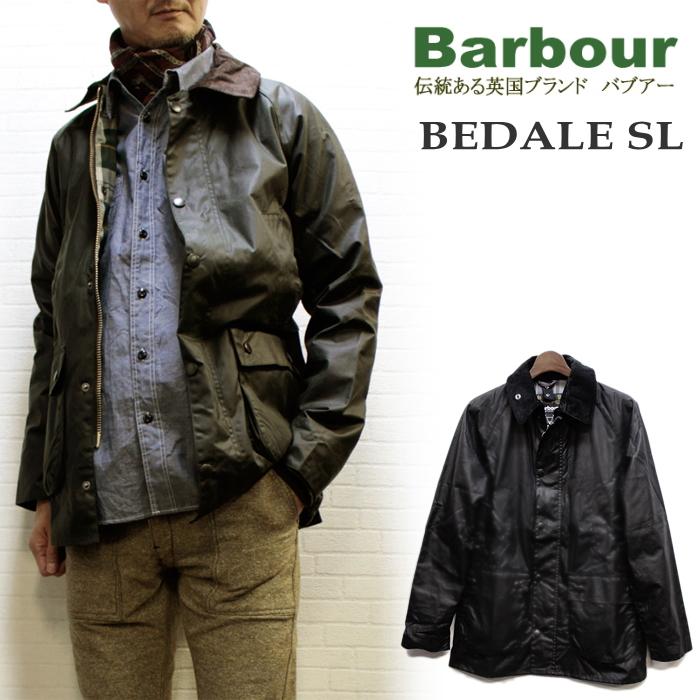 Barbour BEDALE SL Jacket (バブアー ビデイル SL 英国製)オイルドジャケット