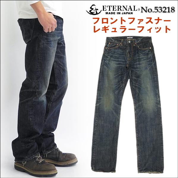 ETERNAL エターナル フロントファスナーユーズド加工ジーンズメンズ28~36【送料無料】