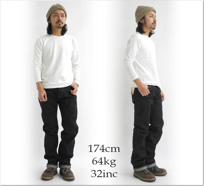 永恆永恆一洗直筒牛仔褲 811 男士 28-36