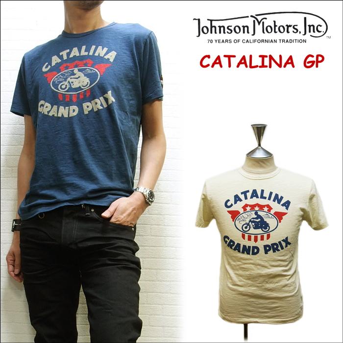 约翰逊马达卡塔利娜 GP 2015 (Johnson 电动机 T 恤卡塔利娜盛大 Prix 2015 颜色) P16Sep15