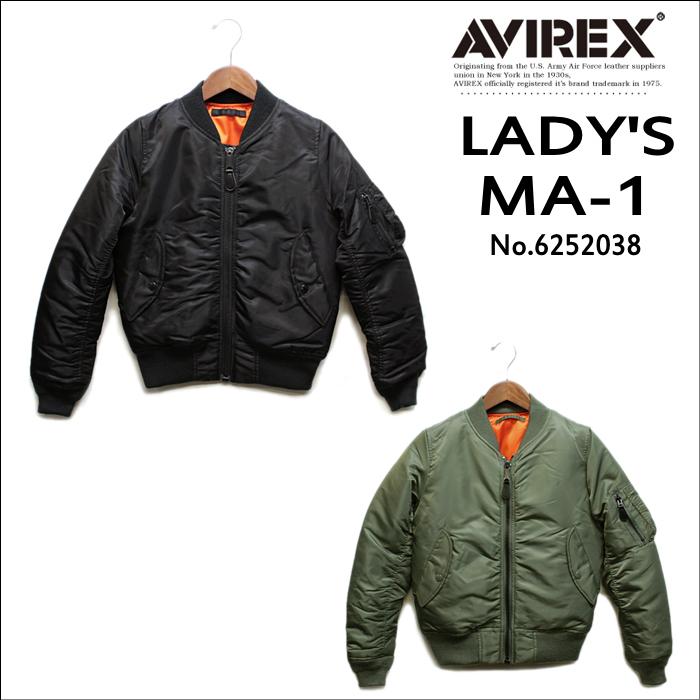 AVIREX LADYS MA-1 No.6252038(アヴィレックス/アビレックス レディースMA-1ジャケット フライトジャケット)