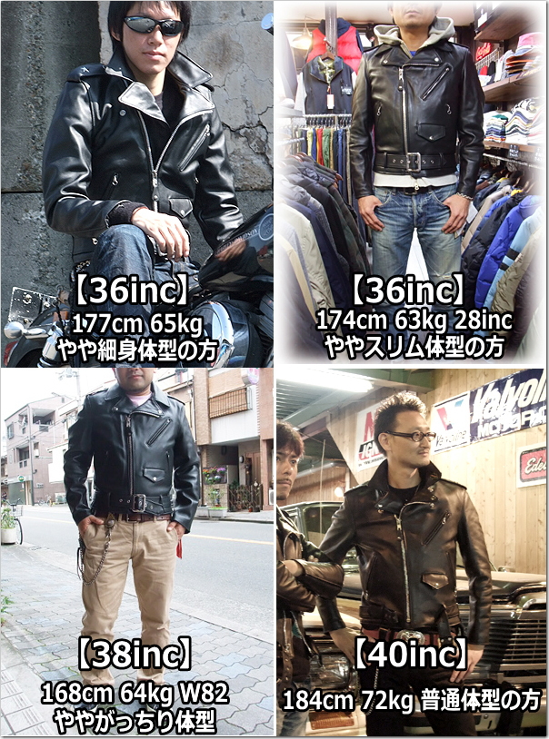 SCHOTT ダブルライ dozen onestar 613 US (ショットライ dozen 613 US) ( Schott shot leather Jean shot riders)
