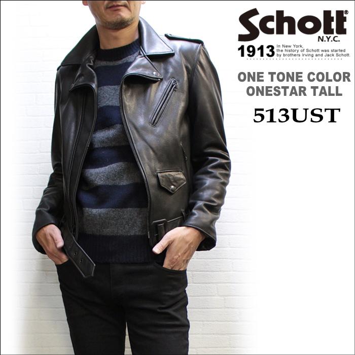 セール!ショット ワントーンカラーワンスタートールダブルライダース513UST (Schott ONETONE COLOR ONESTAR RIDERS TALL)