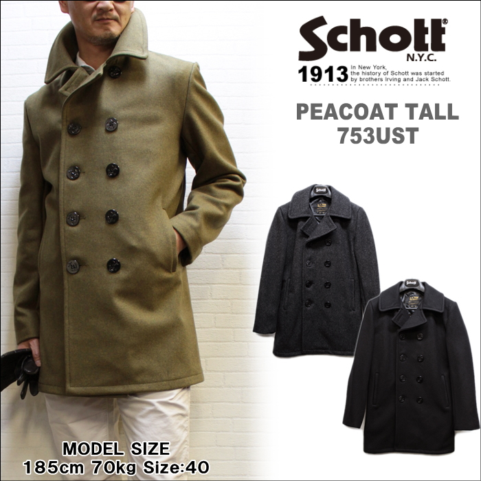 ショット ピーコートトール753UST (Schott PEACOAT 753UST)【送料無料】メンズピーコート34~40