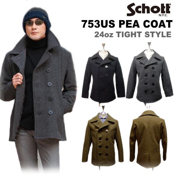 Schott Schott PEACOAT 753US 753US (ショット ピーコート タイトバージョン753US)【送料無料 PEACOAT】メンズ34~42, アクセサリーパーツ コモレビスタ:90319b46 --- sunward.msk.ru