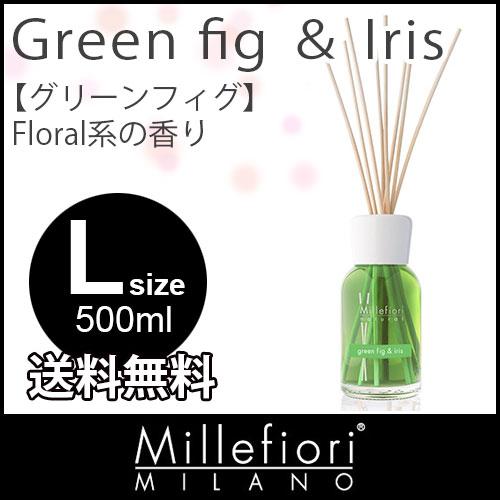 Millefiori ( ミッレフィオーリ ) センテッドスティック フレグランス ディフューザー( L )【 Natural 】 グリーンフィグ .