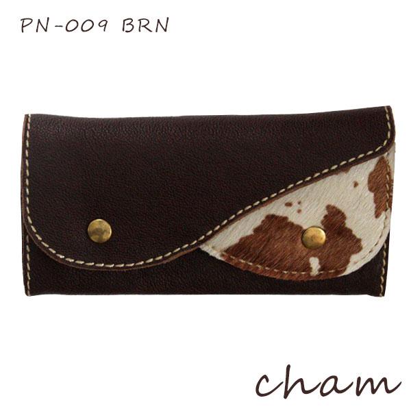 【 送料無料 】【 日本製 】cham ( チャム ) PONY ( ポニー )PONY DOUBLE FLAP WALLET / ブラウン PN-009 BRN ハラコ 革 ( レザー ) 長財布.