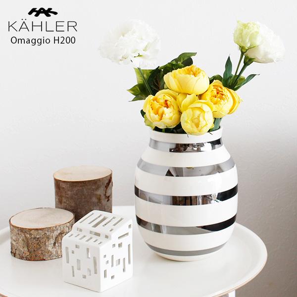 KAHLER Omaggio ケーラー オマジオ フラワーベース 花瓶 ミディアム ( Mサイズ H200 ) / シルバー 【 正規販売店 】【 あす楽 】