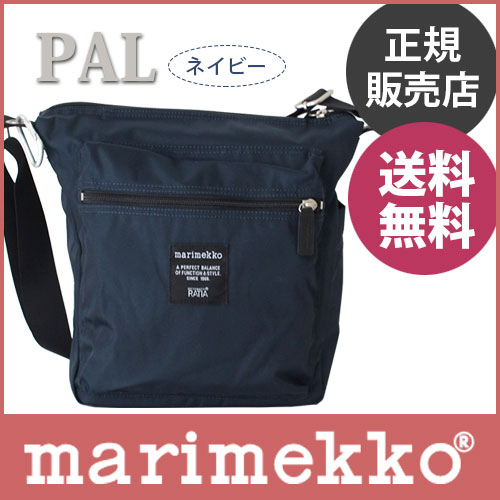 marimekko ( マリメッコ ) 『 Pal ( パル ) 』 ショルダーバッグ / ネイビー .