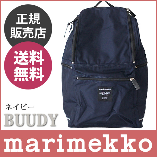 """marimekko(marimekko)""""Buddy""""(巴迪)帆布背包/深蓝。"""
