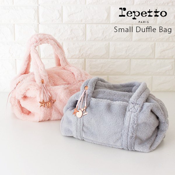 repetto ( レペット )【 B0231SF 】 Small Glide Duffle bag ( スモール ダッフル バッグ ) Synthetic Fur ファー バッグ / 全2色  【 正規販売店 】