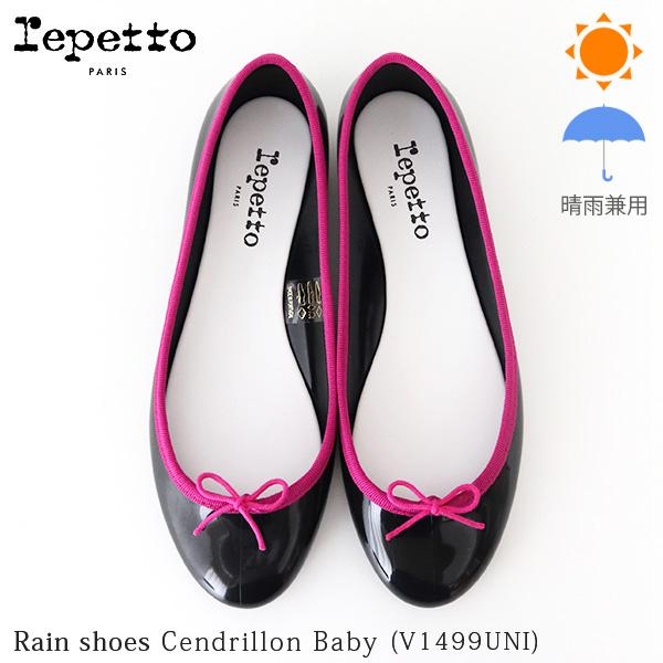 repetto ( レペット ) 【 V1499UNI 】 Cendrillon Baby ( サンドリオン ベイビー ) レインシューズ ラバー バレエシューズ / BLack Choc ブラック×ピンク (75) 【 日本限定 】【 正規販売店 】