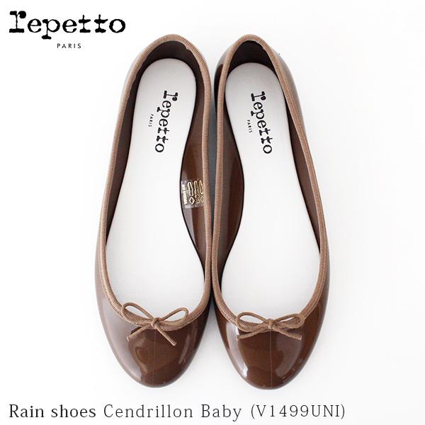 repetto ( レペット ) 【 V1499UNI 】 Cendrillon Baby ( サンドリオン ベイビー ) レインシューズ ラバー バレエシューズ / Chatain シャータン ( ブラウン ) 【 正規販売店 】
