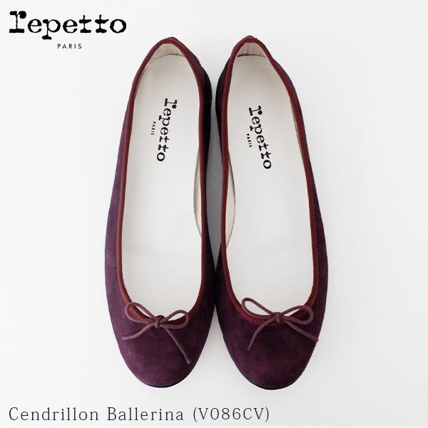 repetto ( レペット ) 【 V086CV 】 Cendrillon ( サンドリオン ) ゴートスキン スエードレザー フラット バレエシューズ / ボルドー 【 正規販売店 】