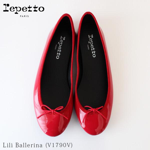 repetto ( レペット )【 V1790V LUX 】 Lili ( リリ ) パテントレザー フラット ラバーソール バレエシューズ / レッド 【 正規販売店 】.