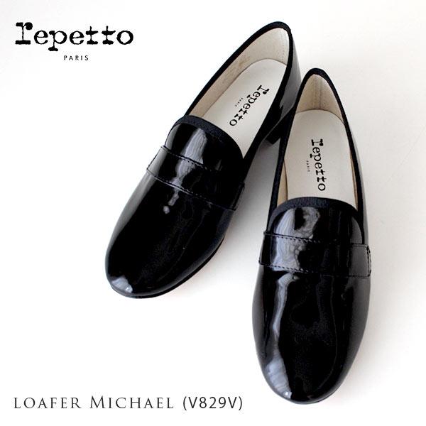 repetto ( レペット )【 V829V 】MICHAEL ( マイケル ) パテントレザー ローファーシューズ レディース / ブラック 【 正規販売店 】.