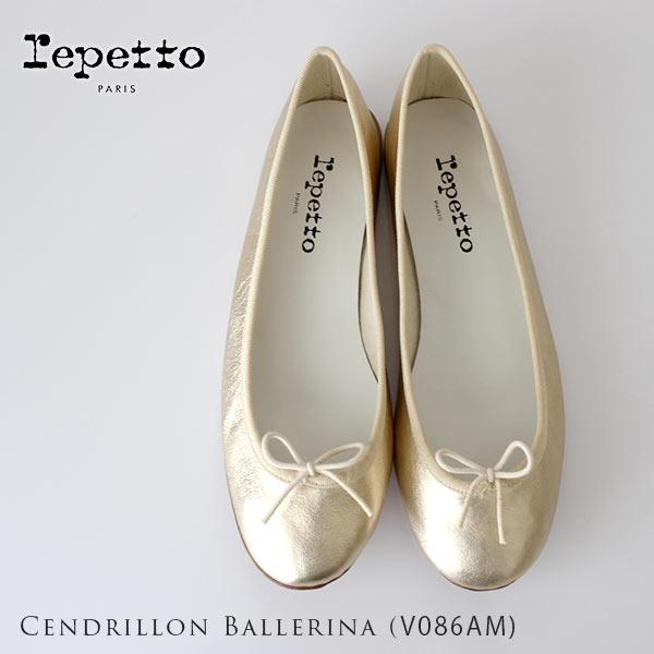 【正規販売店】 repetto ( レペット )【 V086AM 】 Cendrillon ( サンドリオン ) レザー フラット バレエシューズ / Bulle ( ゴールド ) .
