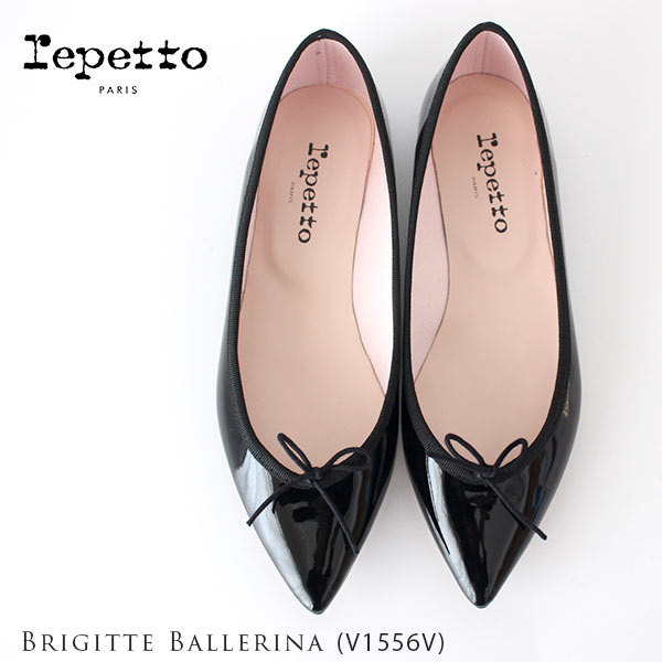 repetto ( レペット )【 V1556V 】 Brigitte ( ブリジット ) パテントレザー ポインテッドトゥ / ブラック 【 正規販売店 】.