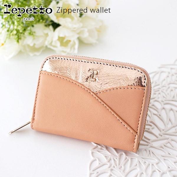 repetto ( レペット ) 財布 コインケース Zippered wallet / pink gold and nude ピンクゴールド&ヌード 【 M0530SOFTCHIO 】【 正規販売店 】