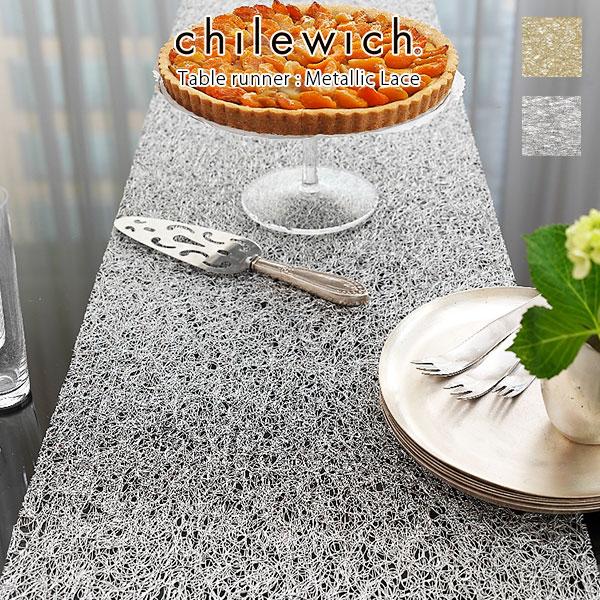 chilewich ( チルウィッチ ) テーブルランナー メタリック レース ( Metallic Lace )/ 全2色  【 正規販売店 】.