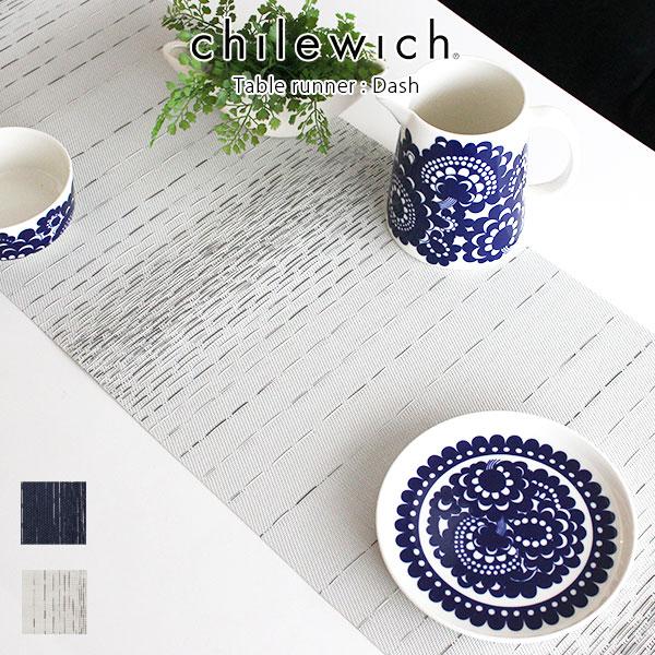 chilewich ( チルウィッチ ) テーブルランナー Dash ( ダッシュ )/ 全2色 【 正規販売店 】.