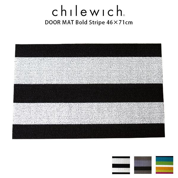 chilewich ( チルウィッチ ) ドアマット Shag ( シャグ ) Bold Stripe ( ボルド ストライプ ) 46×71cm / 全3色 【 正規販売店 】.