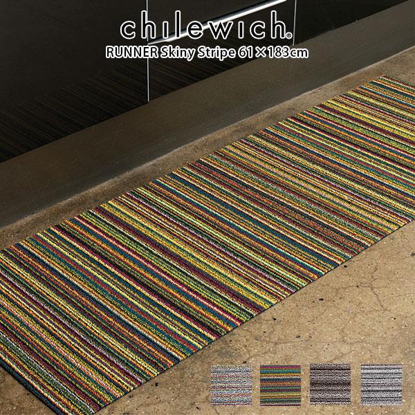 chilewich ( チルウィッチ ) キッチンマット ランナー Shag ( シャグ ) Skinny Stripe ( スキニー ストライプ ) 61×183cm / 全4色 【 正規販売店 】.