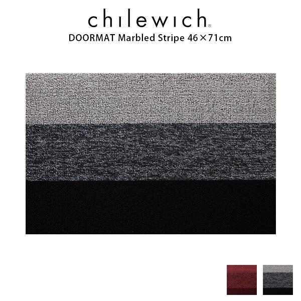 chilewich ( チルウィッチ ) ドアマット Shag ( シャグ ) Marbled Stripe ( マーブル ストライプ ) 46×71cm / 全2色 【 正規販売店 】.
