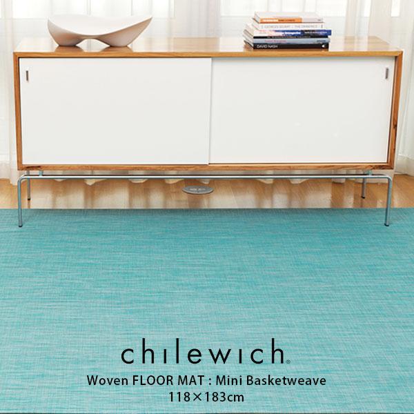 chilewich ( チルウィッチ ) Woven フロアマット 118×183cm Mini Basketweave ミニ バスケットウィーブ / 6色 【 正規販売店 】.