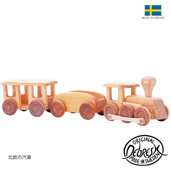DEBRESK ( デブレスカ ) 木のおもちゃ ( 乗り物 ) 北欧の汽車 【 正規販売店 】.