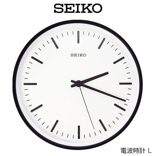 SEIKO ( セイコー ) 電波時計 STANDARD ANALOG CLOCK ( スタンダード アナログクロック ) Lサイズ / ブラック ( KX308K ) 【 正規販売店 】.