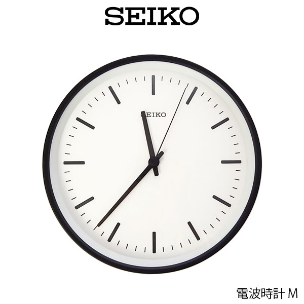 SEIKO ( セイコー ) 電波時計 STANDARD ANALOG CLOCK ( スタンダード アナログクロック ) Mサイズ / ブラック ( KX309K ) 【 正規販売店 】.