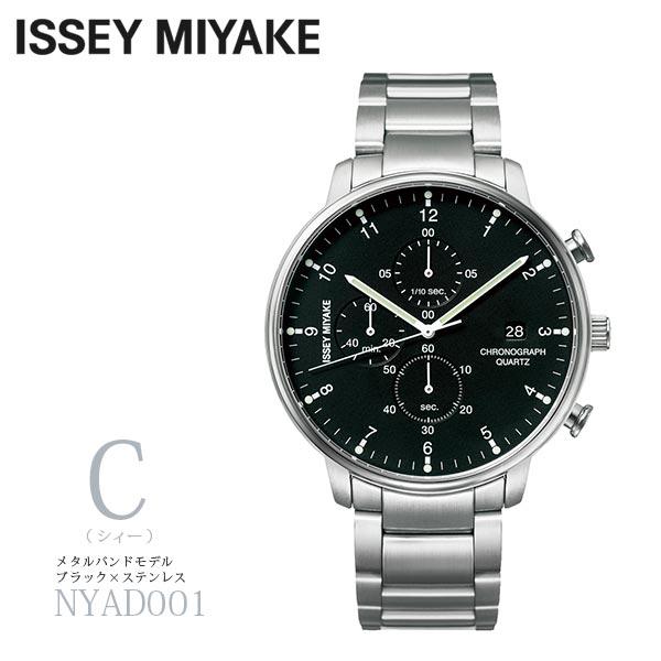 腕時計 ( リストウォッチ ) ISSEY MIYAKE ( イッセイ ミヤケ ) 「C/シィー」 NYAD001 メタルバンドモデル / ブラック×ステンレス 【 正規販売店 】.