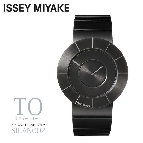 腕時計 ( リストウォッチ ) ISSEY MIYAKE ( イッセイ・ミヤケ ) 「TO/ティー・オー」 SILAN002 メタルバンドモデル / ブラック.