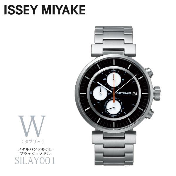 腕時計 ( リストウォッチ ) ISSEY MIYAKE ( イッセイ ミヤケ )  「W/ダブリュ」 SILAY001 メタルバンドモデル / ブラック×メタル.