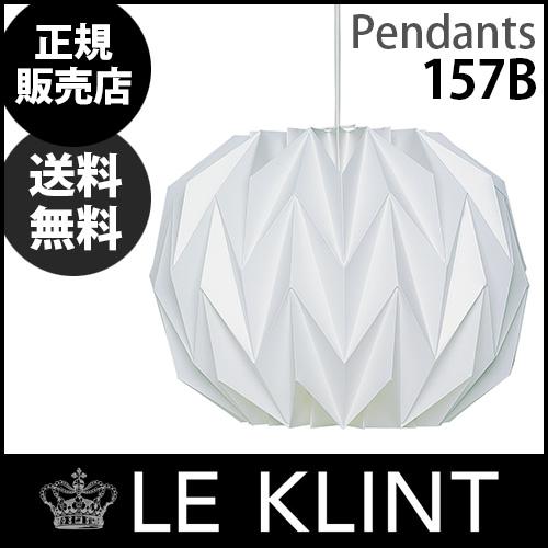 【 送料無料 】【 正規販売店 】LE KLINT ( レ クリント )ペンダント ライト 157B 「 受注品 」( ランプ別 ) ラッピング不可.