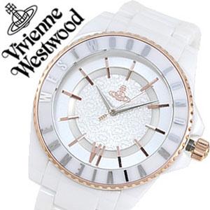 ヴィヴィアン 時計 VivienneWestwood 時計 ヴィヴィアンウエストウッド 腕時計 Vivienne Westwood 腕時計 ヴィヴィアン ウエストウッド 時計 ヴィヴィアンウェストウッド ビビアン腕時計 ヴィヴィアン腕時計 Vivienne腕時計 メンズ レディース ホワイト VV048RSWH 送料無料