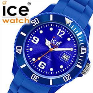 アイスウォッチ腕時計 (ICE WATCH 腕時計 アイスウォッチ 時計) シリ フォーエバー (Siri) 時計 ブルー SIBEUS [スポーツ カジュアル][ギフト バーゲン プレゼント ご褒美][おしゃれ 腕時計]