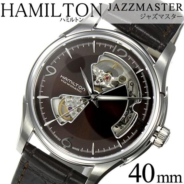 ハミルトン腕時計 HAMILTON時計 HAMILTON 腕時計 ハミルトン 時計 ジャズマスター オープンハート JAZZ MASTER メンズ ブラウン H32565595[バーゲン プレゼント ギフト 祝い][おしゃれ 腕時計]