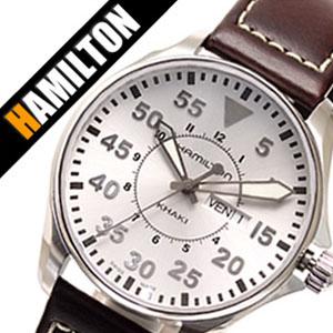 ハミルトン腕時計 [HAMILTON時計](HAMILTON 腕時計 ハミルトン 時計 ) カーキ パイロット ミリタリー メンズ時計 ホワイト H64611555 [ビジネス 逆輸入 レア 海外 正規品 高級腕時計][ギフト バーゲン プレゼント ご褒美][おしゃれ 腕時計]