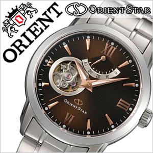 オリエント腕時計 [ORIENT時計](ORIENT 腕時計 オリエント 時計 ) オリエント スター コンテンポラリー スタンダード (Orient Star Contemporary Standard ) メンズ時計時計 WZ0071DA[ギフト バーゲン プレゼント ご褒美][おしゃれ 腕時計]