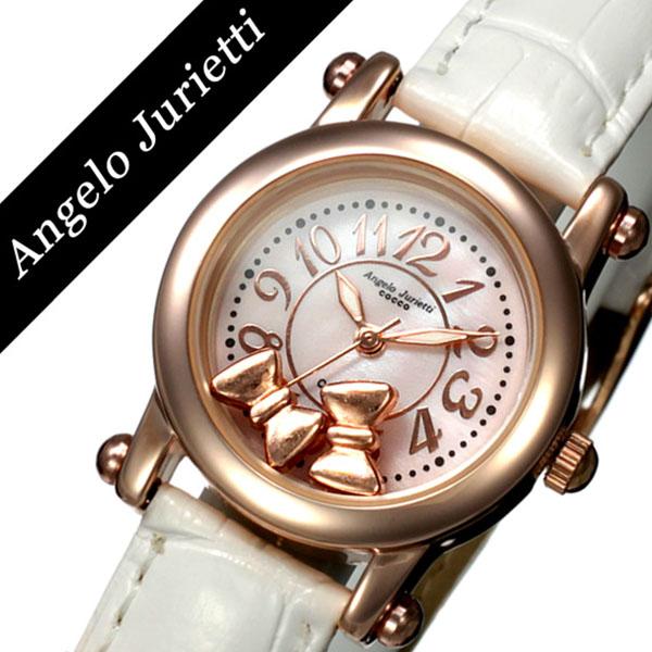 011817feee [腕時計レディースかわいい]アンジェロジュリエッティ腕時計AngeloJurietti時計AngeloJurietti腕時計アンジェロジュリエッティ