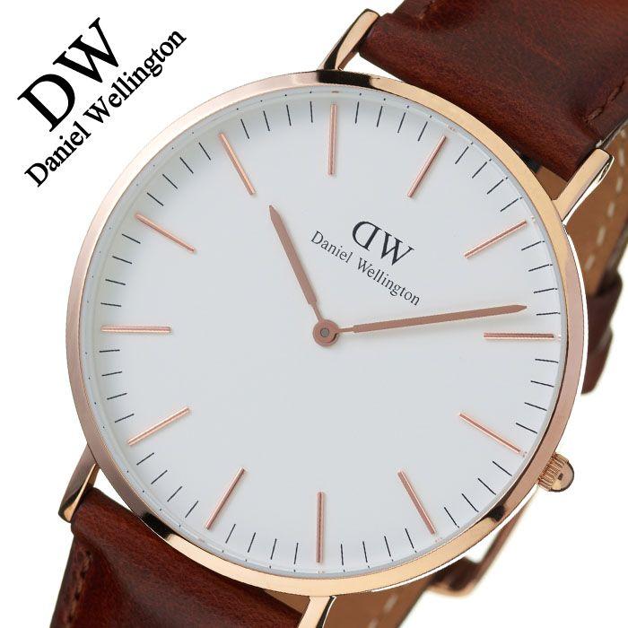 [当日出荷] 【5年保証対象】ダニエルウェリントン 腕時計 DanielWellington 時計 ダニエルウェリントン時計 Daniel Wellington 腕時計 クラシック セントアンドルーズ ローズ CLASSIC 40mm メンズ レディース 0106DW 革ベルト 送料無料