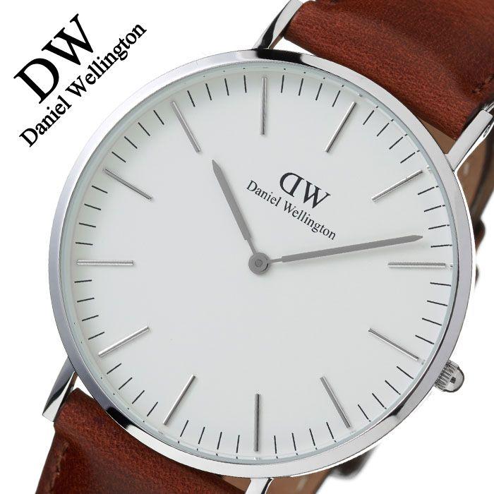 【5年保証対象】ダニエルウェリントン 腕時計 DanielWellington 時計 ダニエルウェリントン時計 Daniel Wellington 腕時計 クラシック セントアンドルーズ シルバー CLASSIC 40mm メンズ レディース 0207DW 薄型 北欧 送料無料
