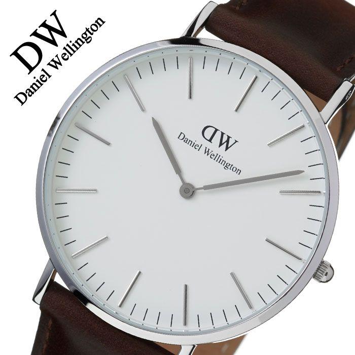 【5年保証対象】ダニエルウェリントン 腕時計 DanielWellington 時計 ダニエル ウェリントン 時計 Daniel Wellington 腕時計 クラシック ブリストル シルバー CLASSIC 40mm メンズ レディース 0209DW 薄型 北欧 新作 送料無料