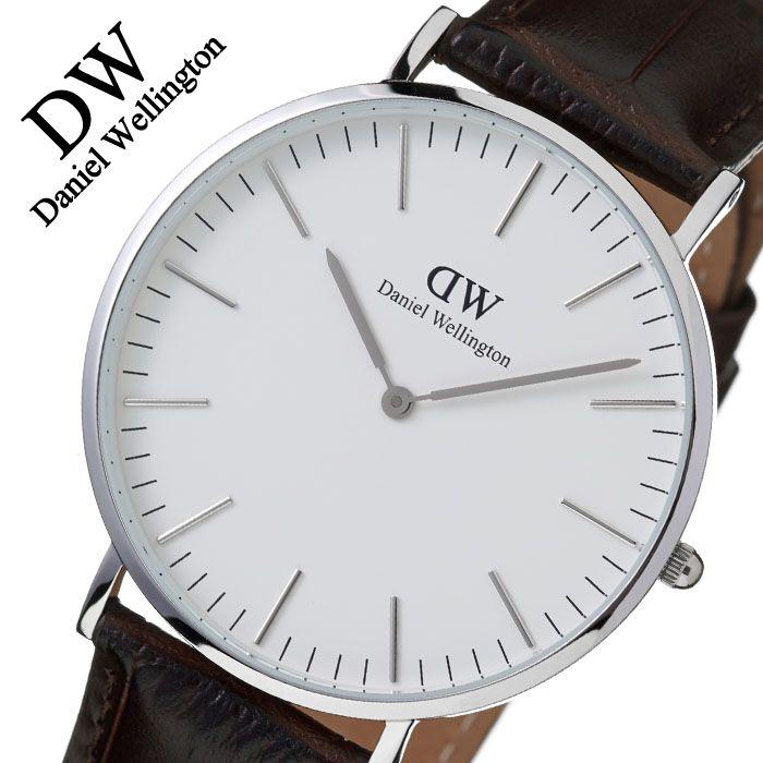 [当日出荷] 【5年保証対象】ダニエルウェリントン 腕時計 DanielWellington 時計 ダニエルウェリントン腕時計 Daniel Wellington 腕時計 クラシック ヨーク シルバー CLASSIC 40mm 40 ブラック メンズ レディース 0211DW 新作 DW 送料無料